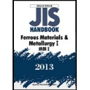 JIS Handbook - Ferrous Materials & Metallurgy I- 2013